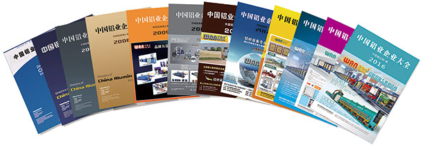 Directory of China Aluminium Enterprise